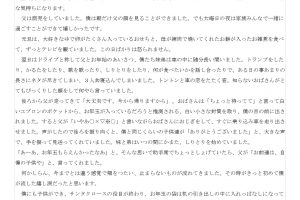 sinbun14-1-001