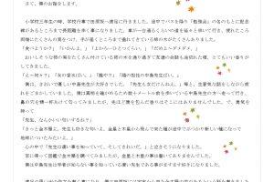 sinbun14-10-1-001