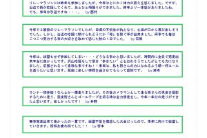 sinbun14-12-2-002