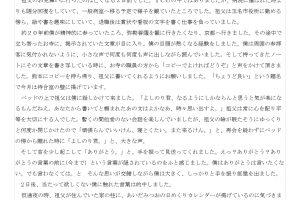 sinbun14-2-page1-001