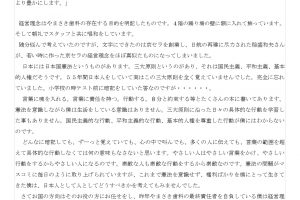 sinbun14-3-1-001
