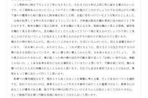 sinbun14-5-1-001
