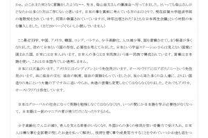 sinbun14-6-1-001