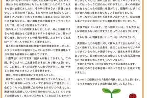 sinbun16-5-1