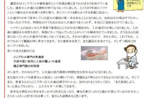 sinbun2008-12-1