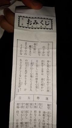 IMG_20150101_004715
