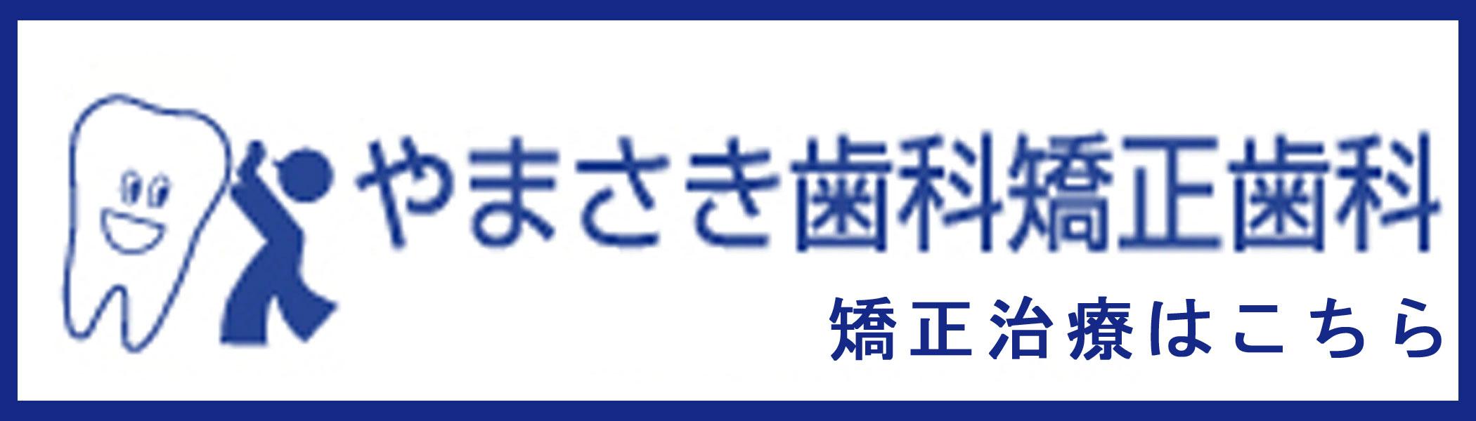 村田オフィス